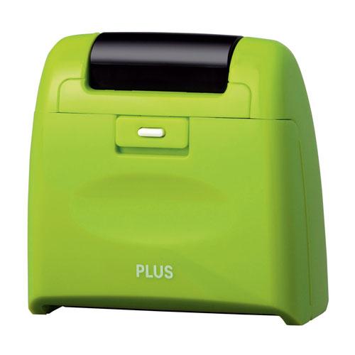 普樂士PLUS滾輪個人資料保護章/IS-510CM/綠