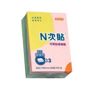 """N次貼 自粘2×3""""超值包便條紙 61002 (混色) (特價品)"""