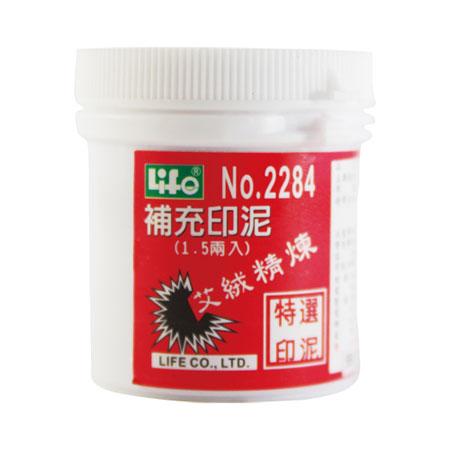 徠福LIFE艾絨補充印泥油2284/ 1.5兩