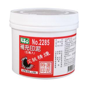 徠福LIFE艾絨補充印泥油2285/ 5兩