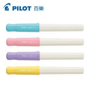 Pilot 百樂《微笑鋼筆 II 代》