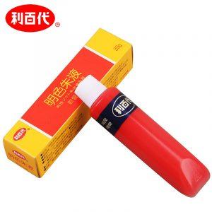 利百代 明色朱液印油 30g (軟管)