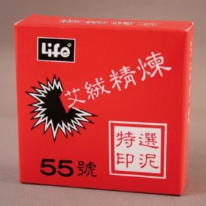 徠福LIFE 圓型 特選艾絨印泥 NO.55 (直徑55mm)