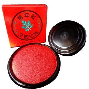 萬年紅 小艾絨印泥 52mm