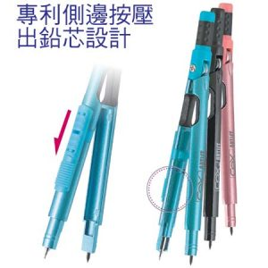 COX 三燕 D-1160B 自動筆型圓規 (使用0.5mm筆芯)
