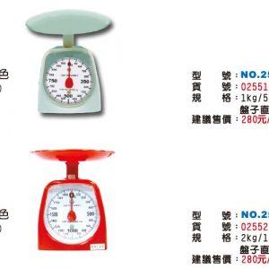 徠福 LEAD 利得 NO.2552 信秤 (料理秤) (2000g/10g)