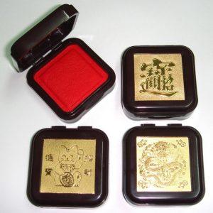 天成 乾隆 金箔方型 印泥 (6*6cm )