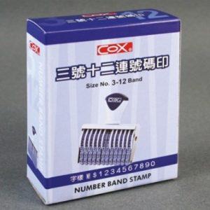 COX 3號字十二連 號碼印 NO.3-12 (字高4.4mm)