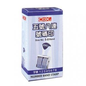 COX 5號字八連 號碼印 NO.5-8 (字高3.4mm)