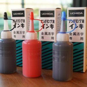 日本 內田 UCHIDA 號碼機油 支票機油 (28ml) (紅) (藍)