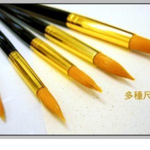 春盛堂 尼龍毛 美術畫筆 水彩筆 (12號圓頭)
