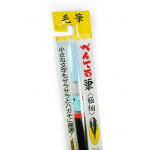 Pentel 飛龍 XFL2F 卡式毛筆 (極細)