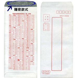 欣興陽 12K 隱密式信封 (30入) (100P) (特價品)