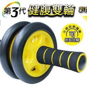 成功 S5203 彩色防滑健腹雙輪 (海綿握把)