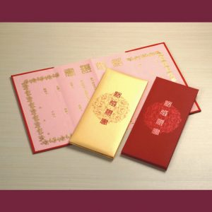 宏吉 西式 圓滿 結婚證書 (2本入)