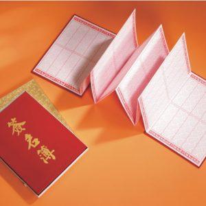 宏吉 16K簽名簿 (絨面) 180名-紅色