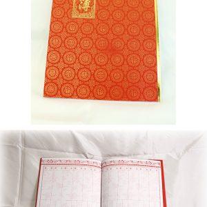 高級 紅禮簿 192名 (190x264mm)