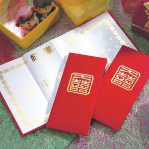 宏吉 西式 大喜 圓滿結婚證書 (紅) (2本入)