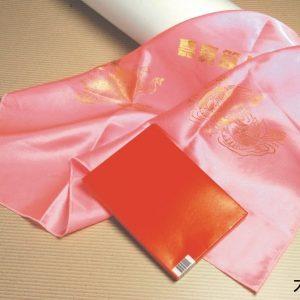 宏吉 K金 簽名綢 (大)(鴛鴦/龍鳳/通用) (70X90cm)