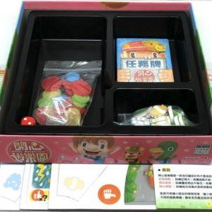 大富翁 桌遊 (小金牌)開心遊樂園 A541