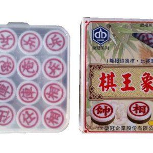榮冠 棋王象棋 (綠)
