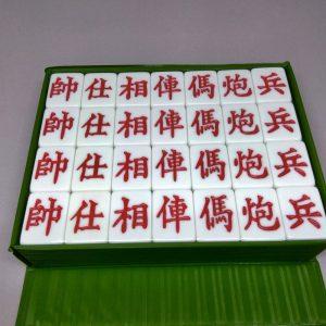榮冠 56A 竹絲麻將象棋 (綠)