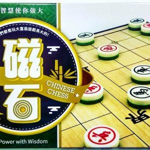 大富翁 磁石象棋(大) G902 (原型號 G602)