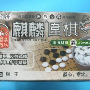 大富翁 D918 麒麟圍棋 (亮面/磨砂)