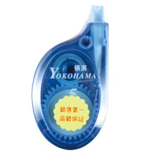 橫濱 Yokohama 修正帶 YH-102