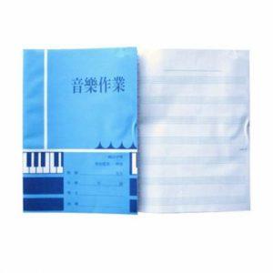 國中  音樂作業簿(五線譜)
