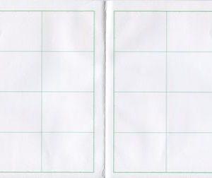 國小作業簿數學 (低、8格)