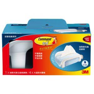 3M 17653抽取衛生紙收納架無痕衛浴防水收納