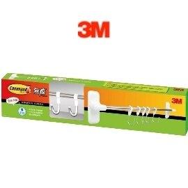 3M 17656 無痕廚房收納系列 – 多功能排鉤
