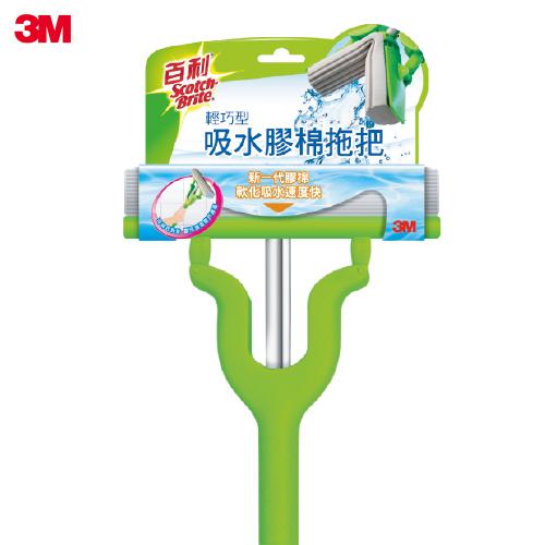 3M FM-24L百利輕巧型吸水膠棉拖把