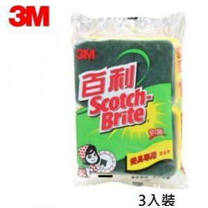 3M 百利 74S-3M 海綿菜瓜布 (餐具專用) (3入) (祥)