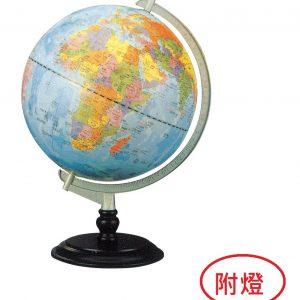 萬事捷 Fucashun MS-112LAW 12吋地球儀 (木座)-附燈
