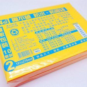 LIFE 徠福 NO.2 撕不破 防水防震袋 量販包 (10個入)