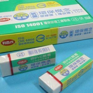 利百代 SR-C018 高級 環保概念橡皮擦 (中)