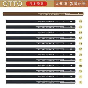 OTTO  #9000鐵盒素描鉛筆組 (盒裝12支入)