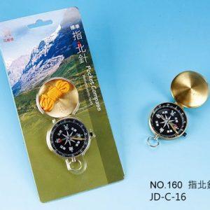 花蝶 JD-C-16 NO.160 指南針 (指北針)