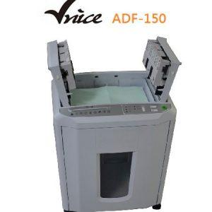 VINCE 維娜斯 全自動感應 碎紙機 (極細粉碎式)ADF-150