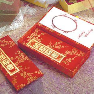 宏吉 梅花 盒裝 結婚證書 (2本入)