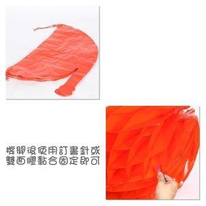 宏吉 2尺 圓形大彩球 (開幕彩球) (2入/對)