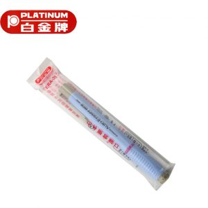 白金牌 PLATINUM  ER-30 (ERA-35) 自動橡皮擦