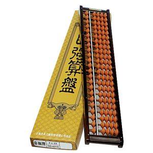 自強牌 4315 算盤 (4x23檔,茶玉)