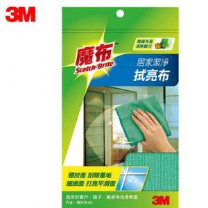 3M 魔布 8011 居家潔淨擦拭布 (30x30cm) (祥)