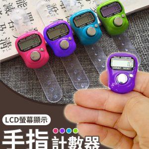 新易 手指計數器 念佛計數器 指環型手按計數器 (1入)