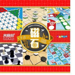 大富翁 G908 新磁石 棋類遊戲組 (10合一)